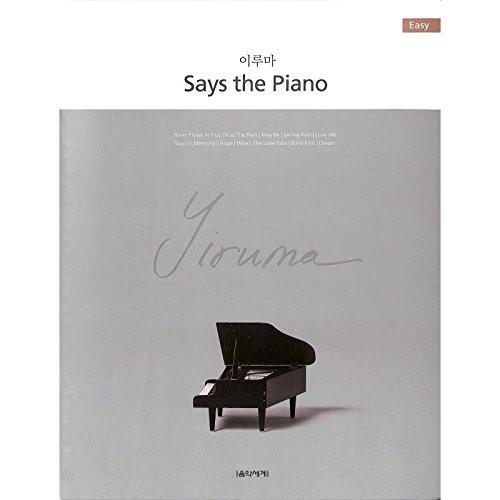 Yiruma: EASY Piano Concert - 27 romantische pianostukken licht gearrangeerd [muziek] [ringband]