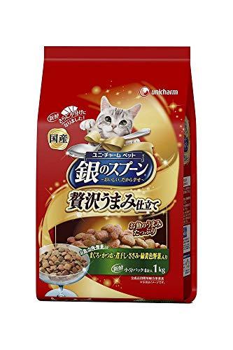 (まとめ買い)ユニ・チャーム 銀のスプーン 贅沢うまみ仕立て お魚・お肉・野菜入り 1.0kg 猫用 【×4】