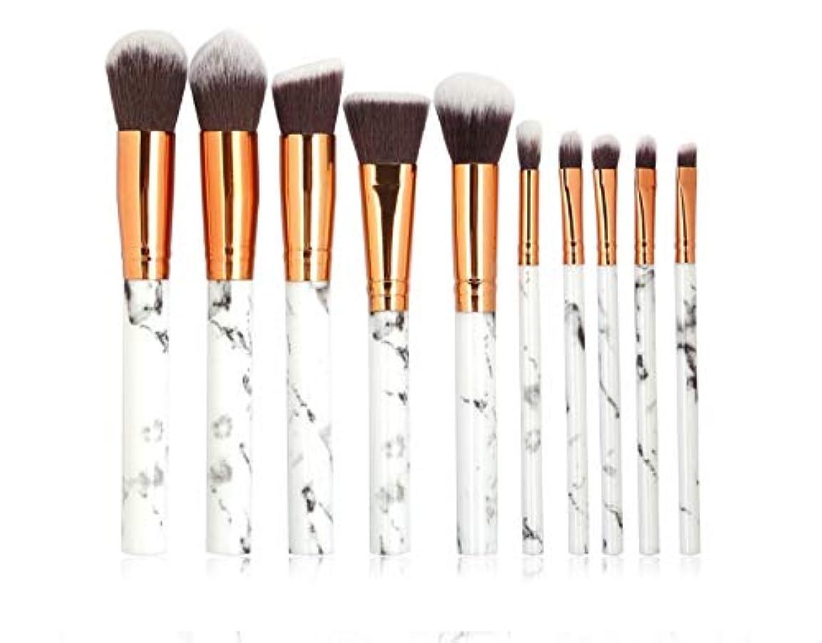 納得させるボール援助Chennong 化粧ブラシセット、10グレー大理石化粧ブラシ美容化粧ツール化粧ブラシセット