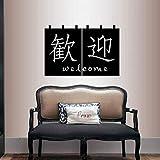 guijiumai Pegatinas de Pared de Comida China Estilo asiático Decoración de Cocina Vinilo Tatuajes de Pared Restaurante Moderno Diseño de Interiores de hogar extraíble54X78CM