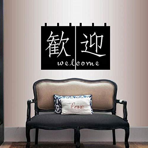 zqyjhkou Willkommen Kalligraphie Wand Vinyl Aufkleber Wohnkultur Kunst Aufkleber Chinese Store Shop Restaurant Abnehmbare Stilvolle Wandbild Design45x64,5 cm