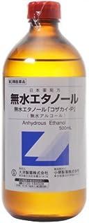 【第3類医薬品】無水エタノール コザカイP ガラス瓶 500ml