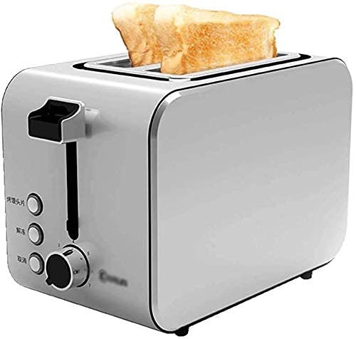 N/Z Home Equipment Toaster 2 Slice Wide Slots Stainless Steel Toaster 7 Shade Settings Removable Crumb Defrost/Reheat/Cancel Function Compact 2 Slice Toaster For Bread/Bagel/Waffle/Muffin