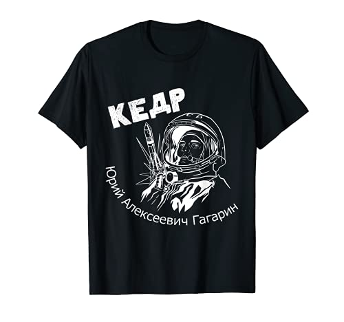 Yuri Gagarin apodo cedro UDSSR fan Camiseta