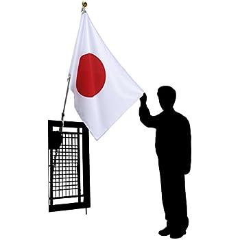 大型国旗セットDセット・水をはじく撥水加工付き [ 国旗90×135cm ステンレス製3mポール付き ]