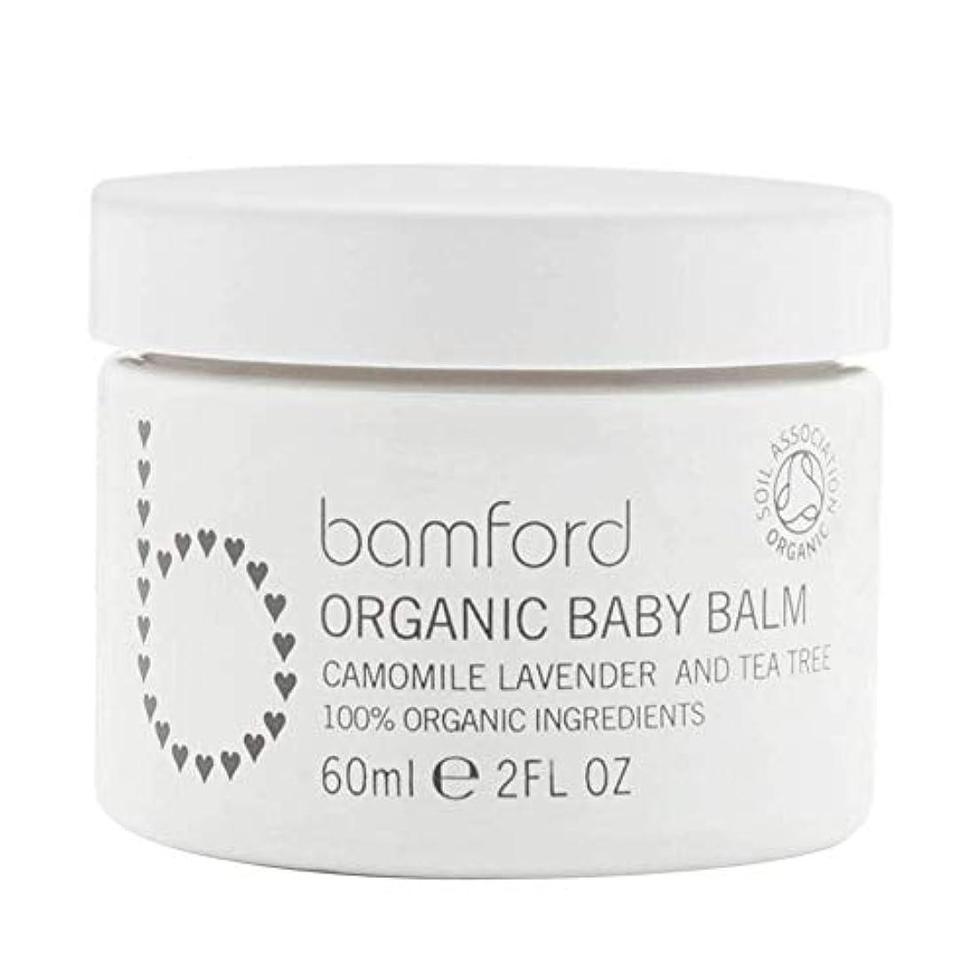 デッキ依存犯罪[Bamford ] バンフォードオーガニックベビークリーム60グラム - Bamford Organic Baby Balm 60g [並行輸入品]
