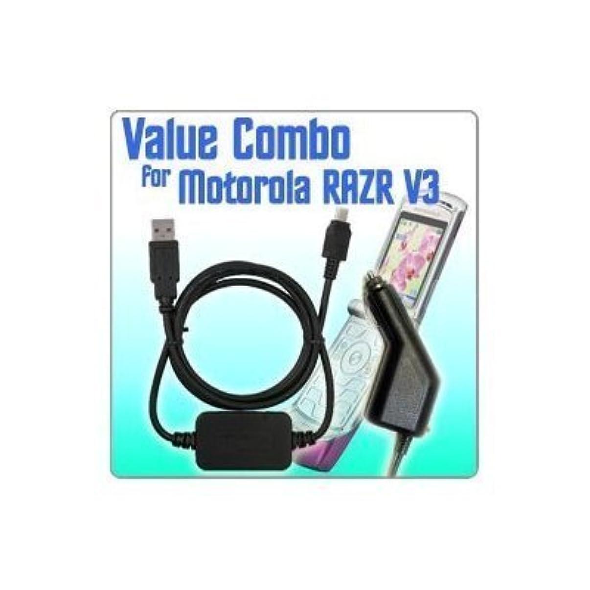 Value Combo for Motorola Razr V3 - Car Charger + USB Data Cable