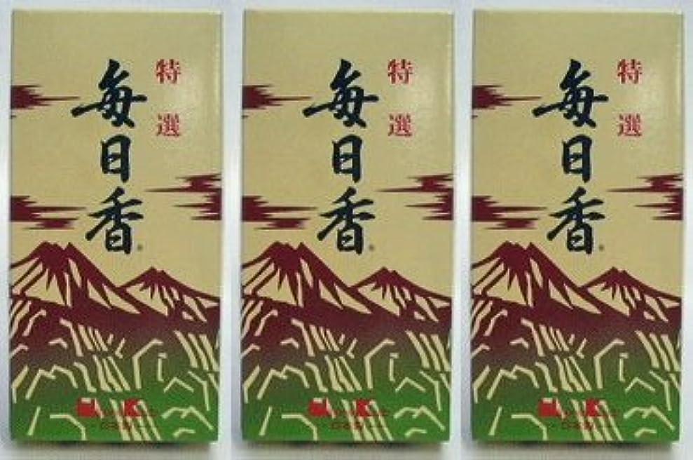 クロール衝突コース征服者日本香堂 特選毎日香 バラ詰 (3)