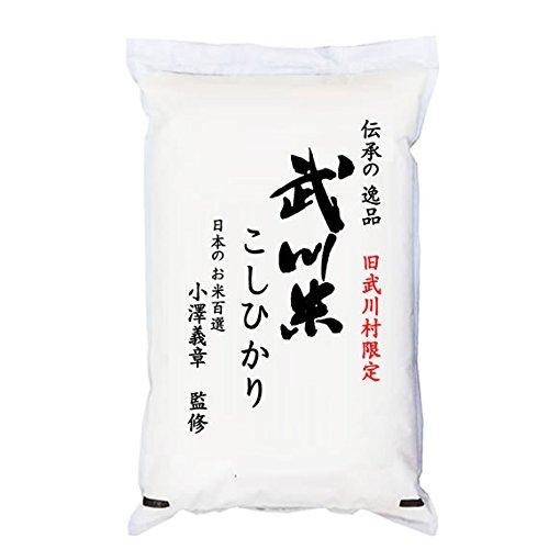 【玄米】山梨県武川村産 玄米 小澤義章 監修 こしひかり 5kg(長期保存包装)x1袋 令和2年産 新米