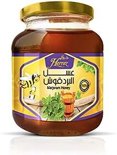 Marjoram Honey From Harraz - 450 g