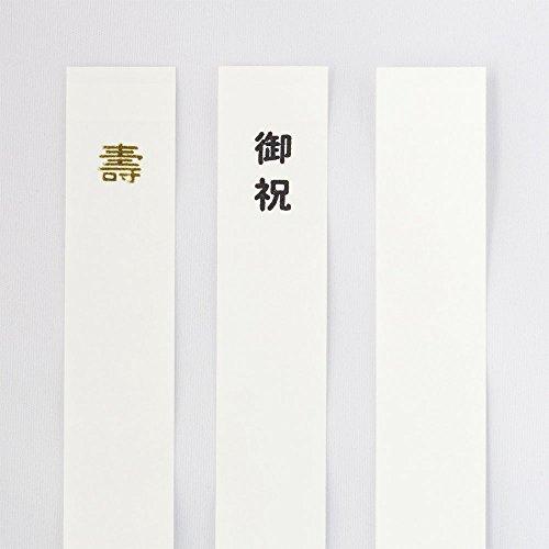 学研ステイフル『SOU金封(梅林)』