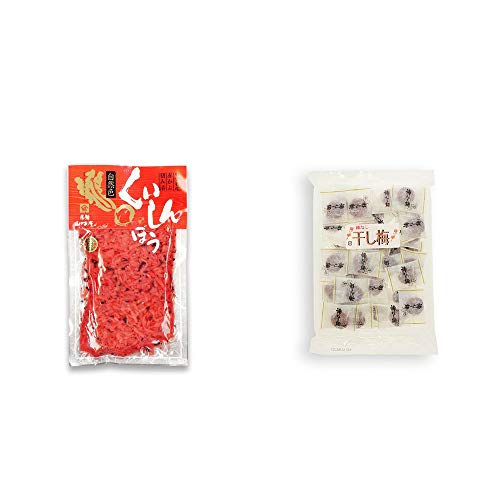 [2点セット] 飛騨山味屋 くいしんぼう【大】(260g) [赤かぶ刻み漬け]・種なし干し梅(160g)[個包装]