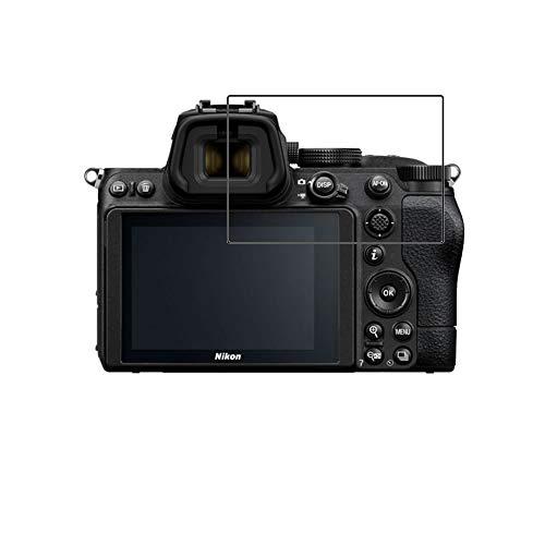 【2枚セット】Nikon Z5 用【高硬度ブルーライトカット】液晶保護フィルム 傷に強い高硬度!ブルーライトカット率 30%以上!