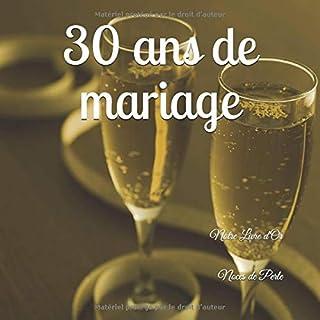 Amazonfr Cadeau Anniversaire De Mariage 30 Ans