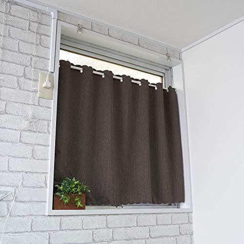 【cloth shop 布や】カフェカーテン 小窓用 目隠し 幅 約100x丈45cm 1枚入 [杢調 2級 遮光 :ブラウン]