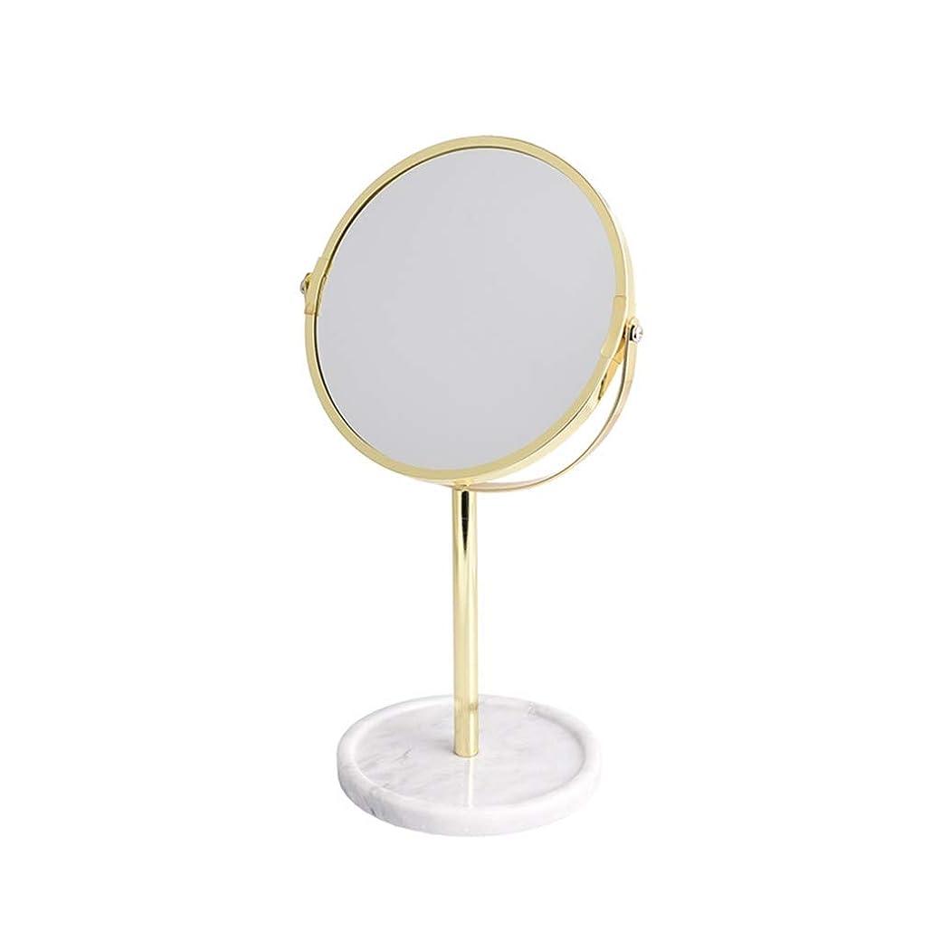電話に出る民間残忍なZdong-鏡 ファッション装飾鏡、小さな丸い化粧鏡ベッドルームバスルームスピンビューティミラージュエリーカウンターマーブル柄ベース 家庭 (Color : B, Size : 34.5*17.3CM)