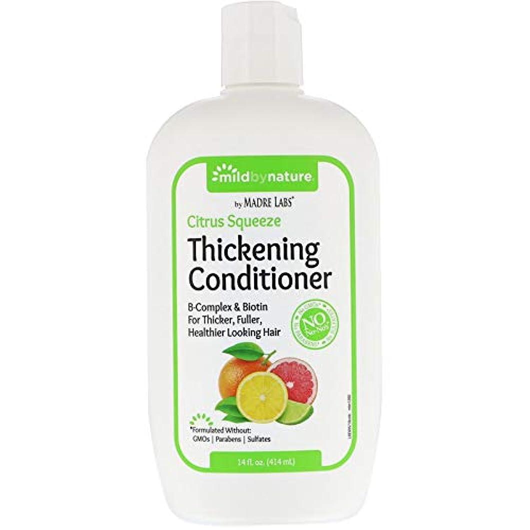 コメンテーター単独でスポークスマンMadre Labs, Thickening B-Complex + Biotin Conditioner, No Sulfates, Citrus Squeeze、14液量オンス(414 ml)