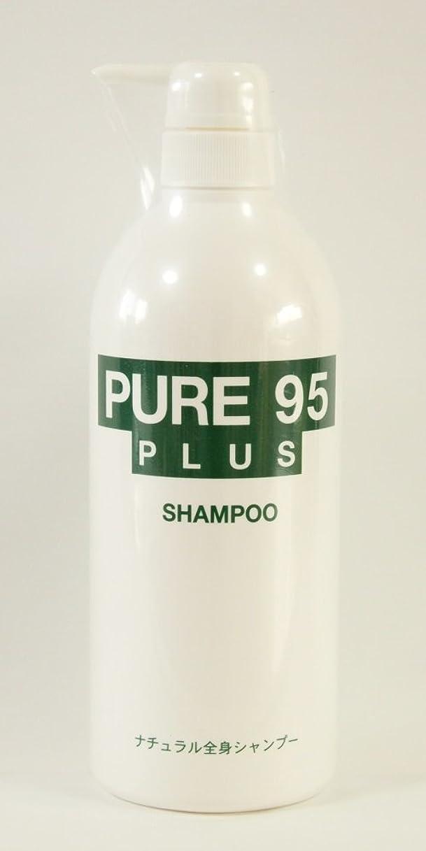 農村悪意謝罪するパーミングジャパン PURE95(ピュア95) プラスシャンプー 800ml (草原の香り) ポンプボトル入り