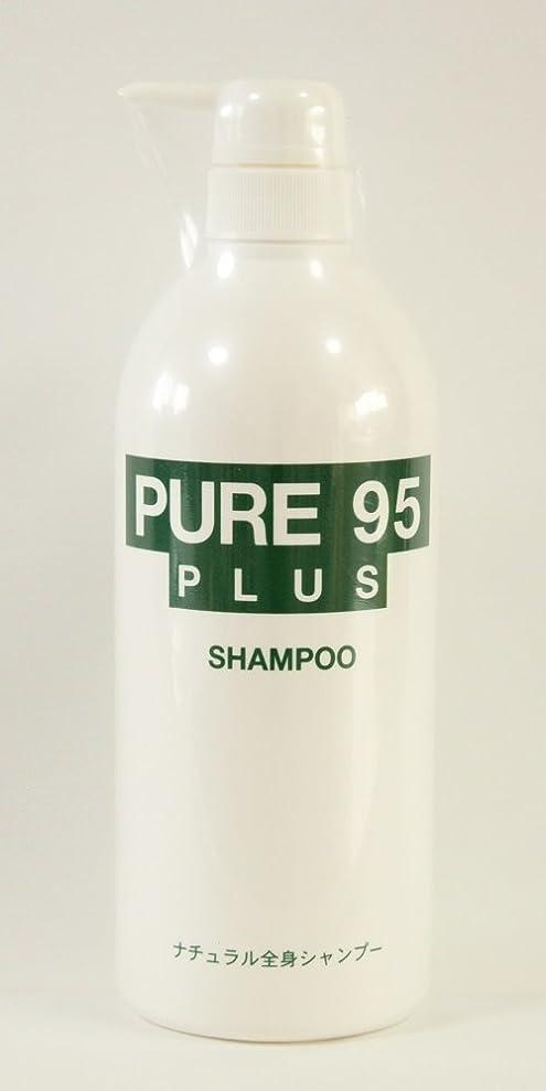 センサー国損失パーミングジャパン PURE95(ピュア95) プラスシャンプー 800ml (草原の香り) ポンプボトル入り