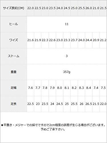 夢展望『定番ストラップ11cm太ヒールパンプス(5225710101)』