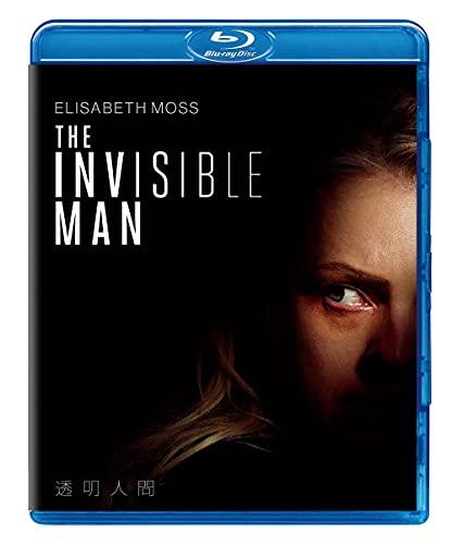 透明人間 [Blu-ray]