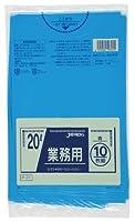 業務用ポリ袋 20L LLDPE 青 0.03mm/62-1050-97
