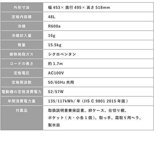 アイテムID:5232830の画像6枚目