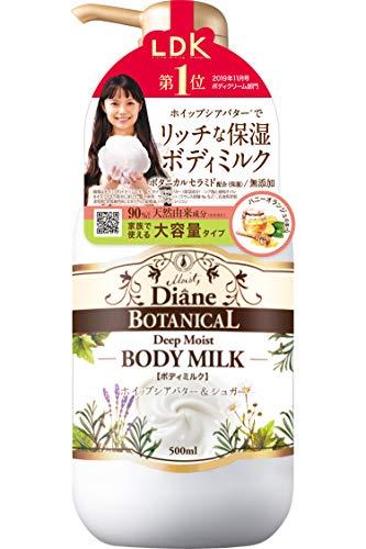 ボディミルク [ハニーオランジュの香り] 大容量 500ml【敏感肌もリッチに潤う】ダイアンボタニカル ディー...