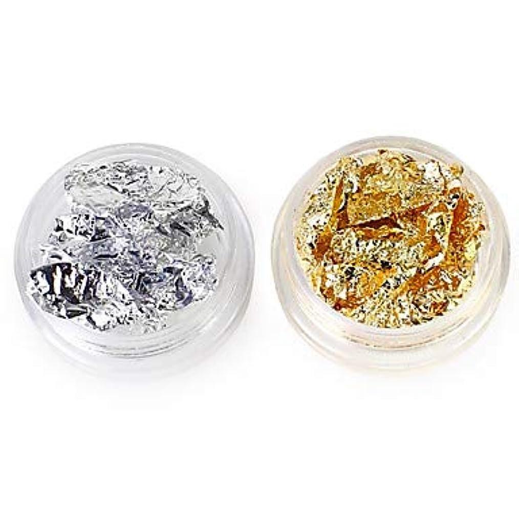 カウボーイ波同盟2本の箔ネイルアートデコレーションゴールデンシルバーホイル