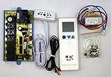 Miwaimao Aire acondicionado universal de la junta QD-U30A Techo de la máquina de succión refit universal de la junta de la computadora de la junta de control de