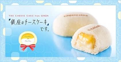 Tokyo Ginza Cheese Cake (8 cheese)