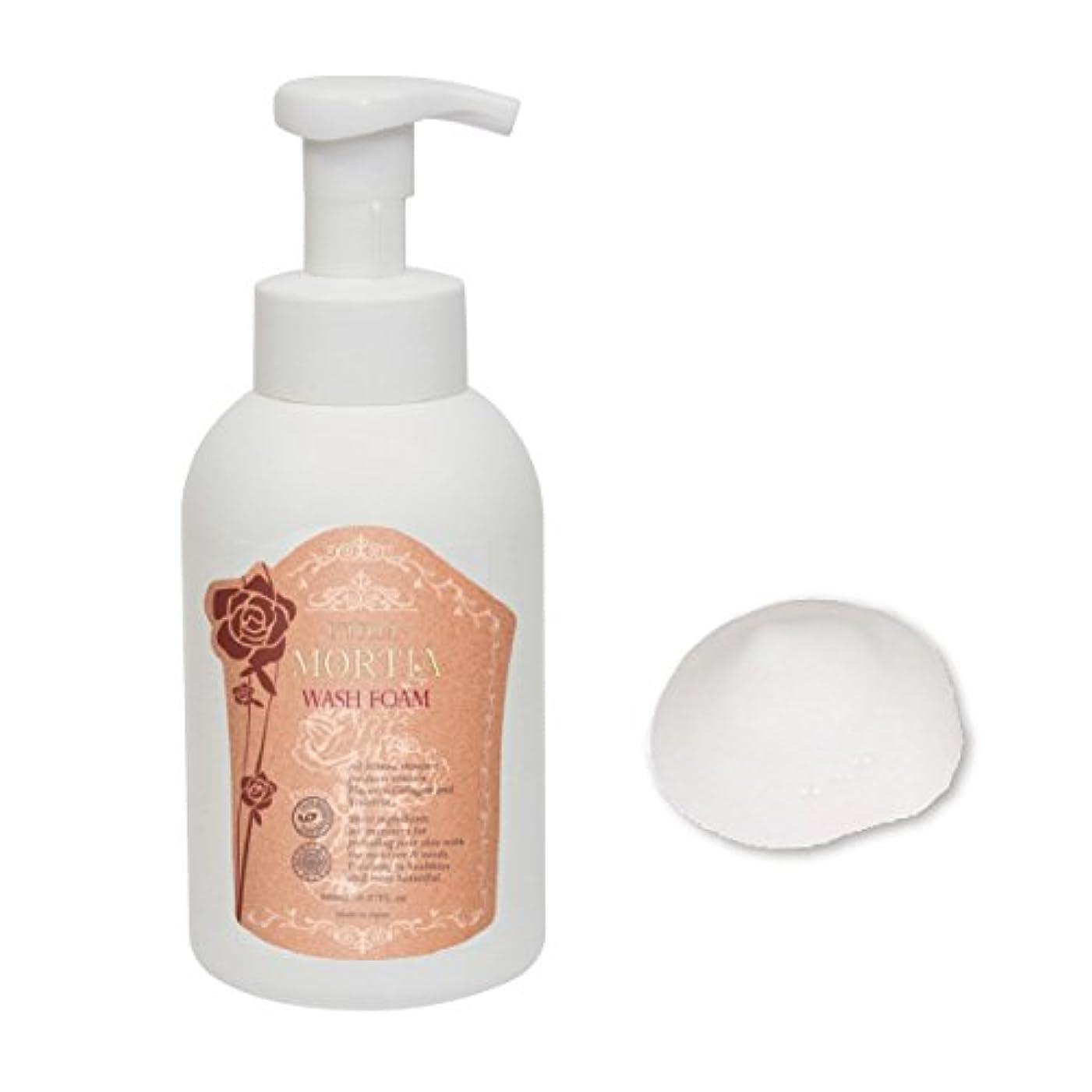 穴カナダシンポジウムエトゥベラ モルティア ウォッシュフォーム 500ml (リンゴ幹細胞 洗顔フォーム 天然水 化粧品)