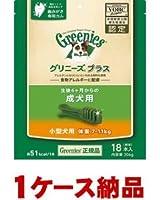【1ケース納品】 ニュートロジャパン グリニーズプラス 成犬用 小型犬用 7-11kg 18P ×24個入