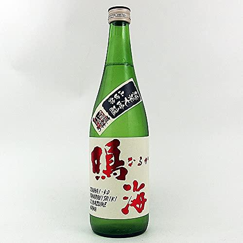 鳴海 純米大吟醸 直詰め生 山田錦 720ml クール便推奨