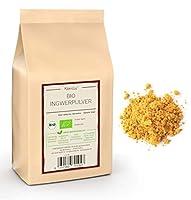 Bio Ingwerpulver (250g) - Aus Sri Lanka - Als vielseitiges Gewürz oder als Grundlage für einen leckeren Ingwertee - Umweltfreundliche Verpackung