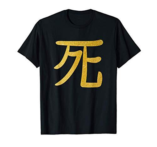 Death Kanji Japanese Word Calligraphy Asian Symbol Camiseta