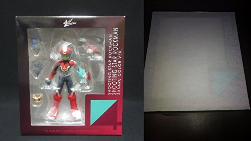 Sentinel 4inch-Nel Starforce Mega Man Action Figure Collectible (Geo Color Version)