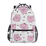 バレンタインデーピッグピギーバックパックデイパックカレッジスクールトラベルショルダーバッグ