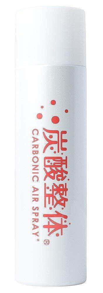 始める扱いやすい閲覧する炭酸 高濃度 ミスト 化粧水 美容 整体 スプレー (メンズ レディース)プラセンタエキス入 パラベンフリー [白]