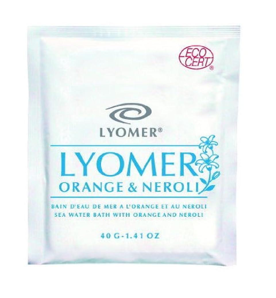 スローガン控えるマウントリヨメール オレンジ&ネロリ 40g