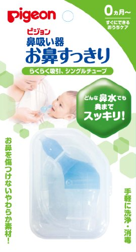 New Baby Nasal Aspirator Vacuum Suction Pigeon (Made in Japan) (japan import)