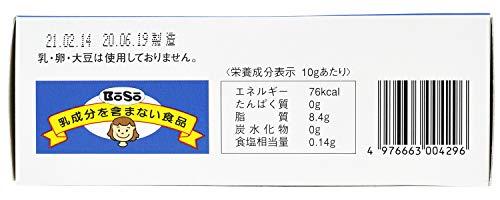 【冷蔵】A-1ソフトマーガリン