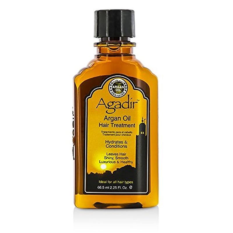 蜜涙が出る枯れるアガディール Hydrates & Conditions Hair Treatment 59.2ml/2oz並行輸入品