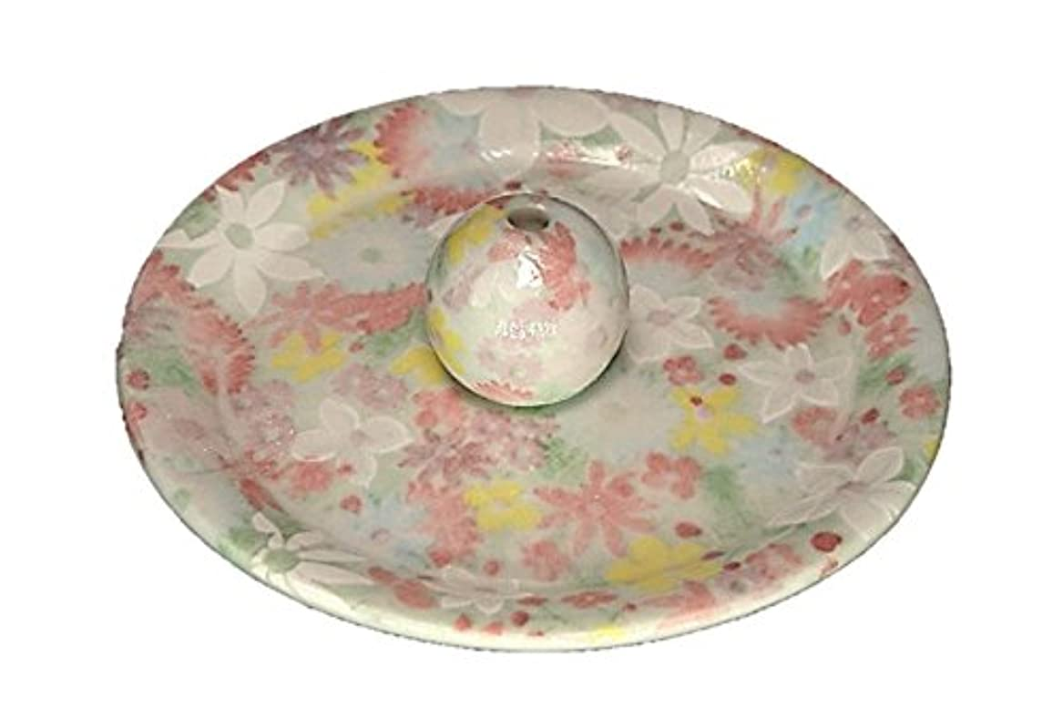 奇妙なランチ真鍮9-38 華苑 9cm香皿 お香立て お香たて 陶器 日本製 製造?直売品
