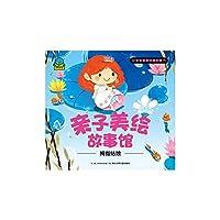 Paternity America painted Storyland Thumbelina(Chinese Edition)