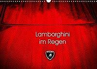 Lamborghini im Regen (Wandkalender 2022 DIN A3 quer): Abstrakte Ansichten klassischer Lamboghini Supersportwagen im Regen (Monatskalender, 14 Seiten )