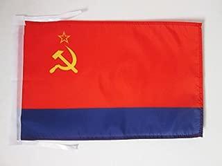 AZ FLAG Azerbaijan Soviet Socialist Republic Flag 18'' x 12'' Cords - Azerbaijan SSR Small Flags 30 x 45cm - Banner 18x12 in