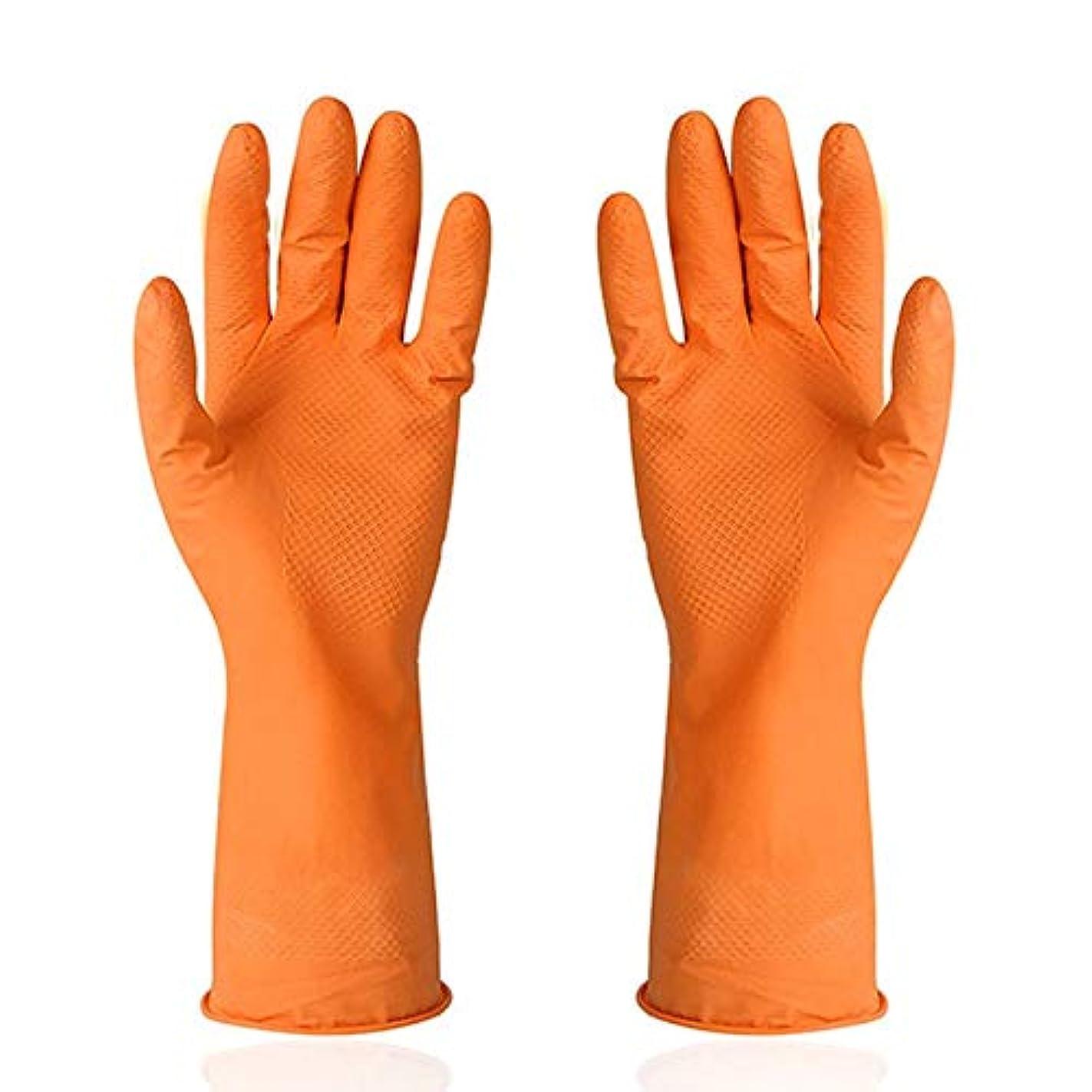 信じられない祝うレタスキッチンラバークリーニング手袋の再利用可能な家庭用防水洗濯手袋