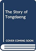 The Story of Tongdaeng