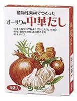 オーサワジャパン 中華だし 40g(5g×8包) ×2セット